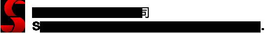 Sheng Chia logo